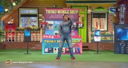 Chappu Opens New Mobile Shop -The Kapil Sharma Show–5th Nov 2016 - YouTube